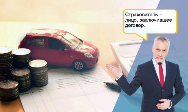 Можно ли оформить ОСАГО не на владельца авто, а на водителя, что делать, если собственник машины скончался?