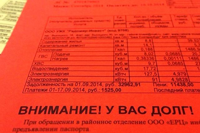 Расчёт субсидий на жкх в 2021 году в московской области: последняя информация, советы