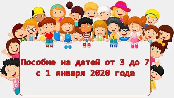 Пособия на ребенка в ХМАО в 2021 году: ежемесячные и единовременные выплаты при рождении второго ребенка, льготы и компенсации многодетным семьям, региональный материнский капитал