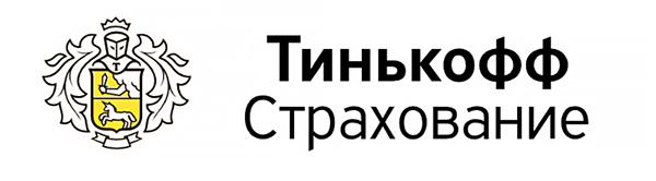 Горячая линия Тинькофф Страхование, служба поддержки Тинькофф Страхование, бесплатная горячая линия 8-800
