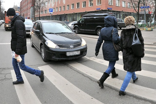Наезд на пешехода ответственность 2021