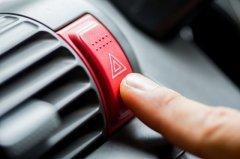 Рекомендации по правильному использованию аварийной сигнализации