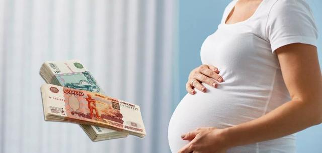 О социальных выплатах семьям с детьми в 2021 году
