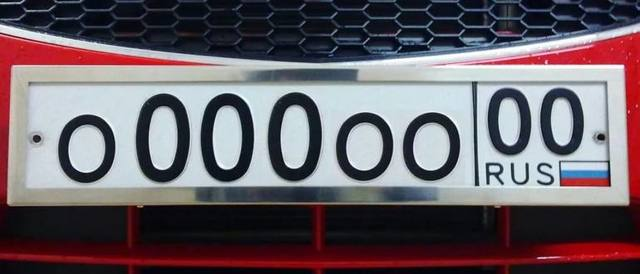 Что значит номер ЕКХ? Автомобили ФСО. Расшифровка автомобильных номеров