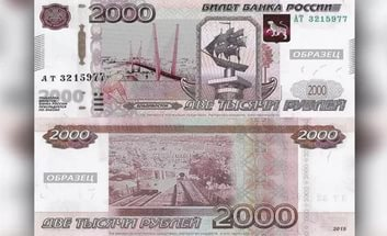 За что назначается штраф ГИБДД в 2000 рублей