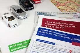 Какие существуют виды КАСКО для страхования автомобиля