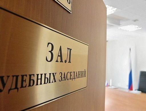 Меры социальной поддержки и льготы в Иркутске и Иркутской области в 2021 году