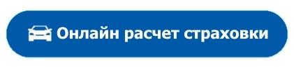 «ВСК» - Вход в Личный Кабинет по Номеру Телефона и через Госуслуги
