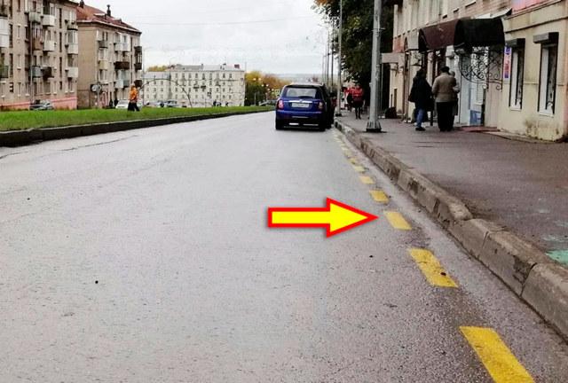 Что значит прерывистая желтая линия вдоль бордюра. uristtop.ru