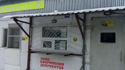 Служба эвакуации автомобилей в Москве (машин) в 2021 году - телефон, официальный сайт, транспорта