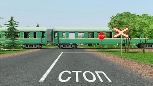 Правила переезда железнодорожного переезда со светофором