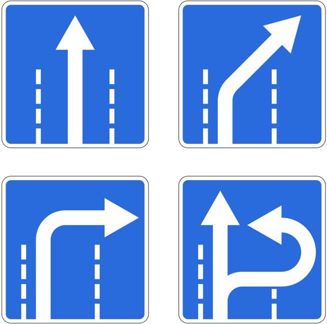 Дорожный знак 5.15.7 «Направление движения по полосам»