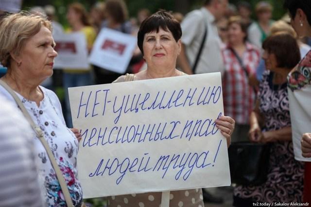 Социальная помощь в Томске в 2021 году: льготы, пособия и другие меры соцподдержки для жителей Томской области, государственные программы и законы