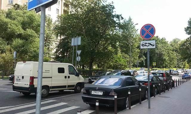 Как подать жалобу на неправильную парковку в ГИБДД. Куда пожаловаться на неправильную парковку?