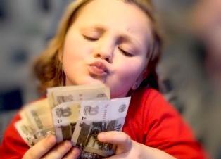 Пособия и выплаты на ребенка в Пензе в 2021 году: федеральные и региональные, размеры выплат, порядок и условия получения, необходимые документы