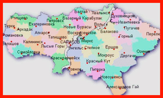 Льготы ветеранам труда в Саратовской области в 2021 году