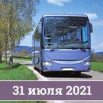 Разрешение на перевозку тяжеловесных грузов в 2021 году процедура оформления