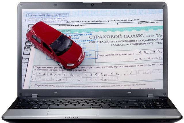 ОСАГО от ЭНЕРГОГАРАНТ: оформление электронного полиса, регистрация в личном кабинете, отзывы о страховой компании