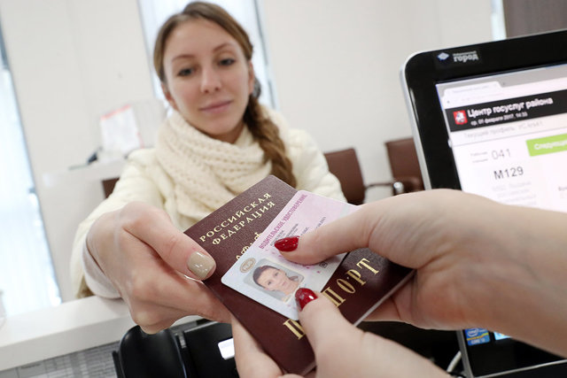 Замена водительских прав через Госуслуги: правила и порядок процедуры, сроки и документы