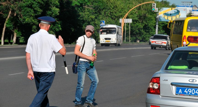 Статья 12.30 Нарушение Правил дорожного движения пешеходом или иным участником дорожного движения, повлекшее создание помех в движении транспортных средств либо причинение легкого или средней тяжести