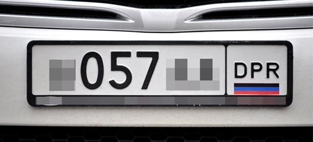 Dpr на номере машины что значит? - Авторемонт - расскажем просто о сложном