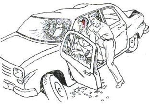 План-конспект по оказанию первой помощи пострадавшим при ДТП