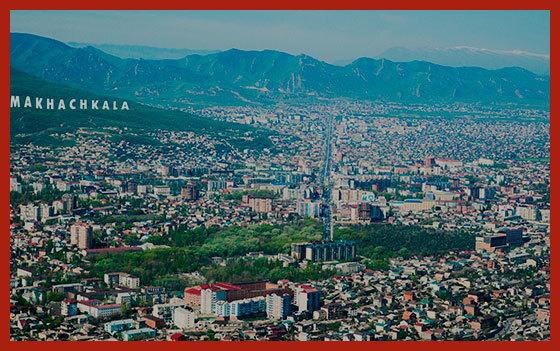 Меры социальной поддержки многодетных семей и семей с детьми в Дагестане в 2021 году