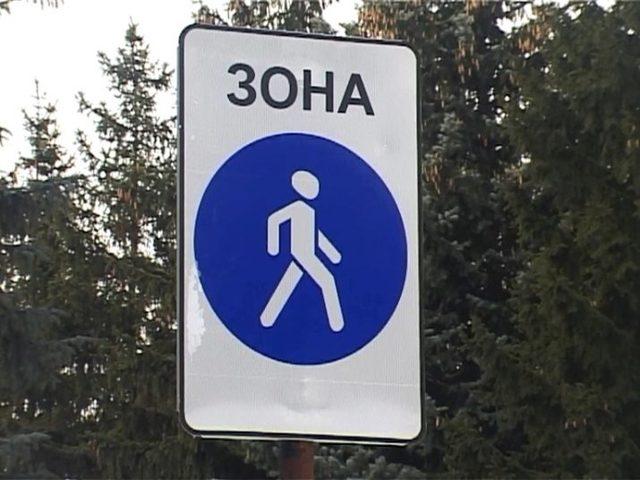Какие существуют дорожные знаки для велосипедов: виды и объяснения