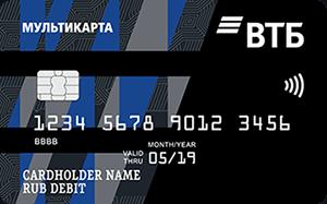 8 шагов, которые помогут оплатить госпошлину за паспорт через Госуслуги