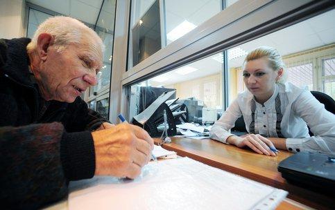 Социальная помощь в Вологде в 2021 году: льготы, пособия и другие меры соцподдержки для жителей Вологодской области, государственные программы и законы