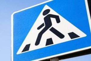 Наезд на пешехода на пешеходном переходе ответственность 2021