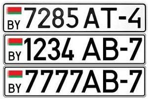 Белорусские номерные знаки в Москве: дубликаты номеров на авто Беларусь