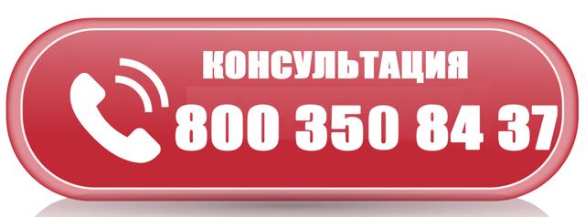 Социальная помощь в Нальчике в 2021 году: льготы, пособия и другие меры соцподдержки для жителей Кабардино-Балкарской Республики государственные программы и законы