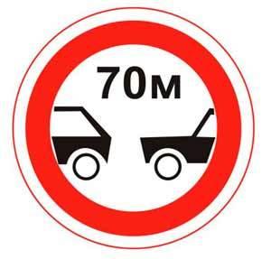 Размер штрафа за несоблюдение дистанции при ДТП