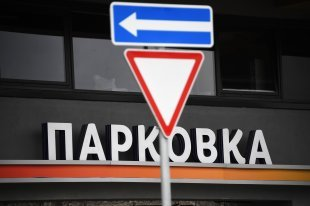 Госавтоинспекция напоминает, что ездить без знаков теперь запрещено