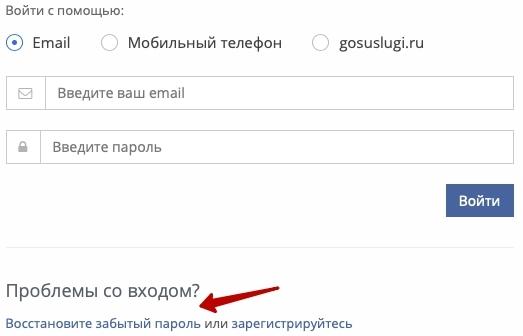 Югория страховая компания. Как зарегистрироваться в личном кабинете и удаленно пользоваться страховым сервисом