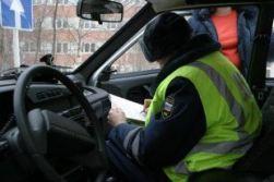 Права и обязанности сотрудников дорожно-постовой службы (ДПС)