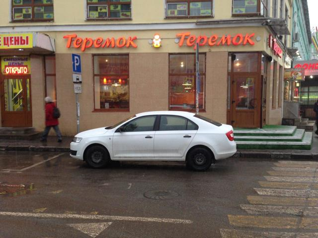 Эвакуировали автомобиль на штрафстоянку в Челябинске: куда звонить что делать как забрать стоимость документы