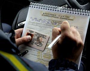 Водителям вручат памятку о том, как общаться с инспектором