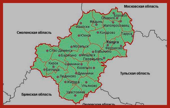 Льготы в Калужской области в 2021 году: последние новости