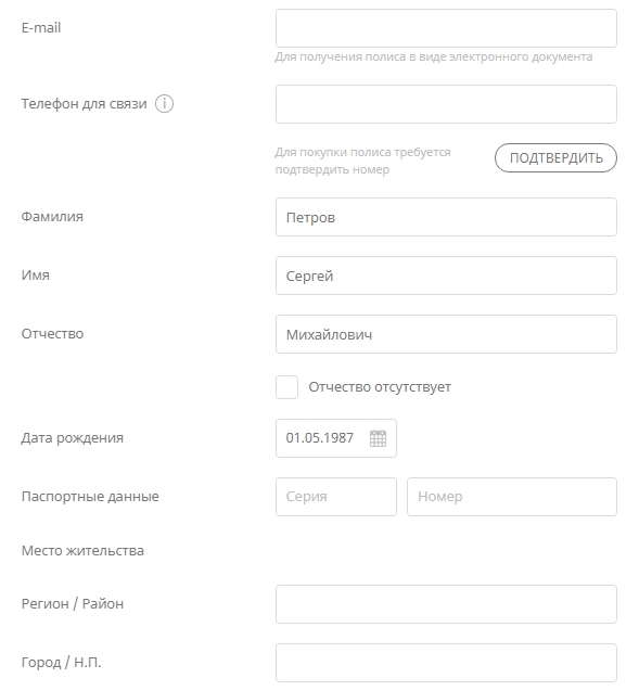 ОСАГО онлайн Волгоград. Страховка онлайн ОСАГО Волгоград калькулятор без регистрации.