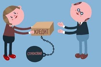 Возможно ли досрочное расторжение договора каско и возвращение денег