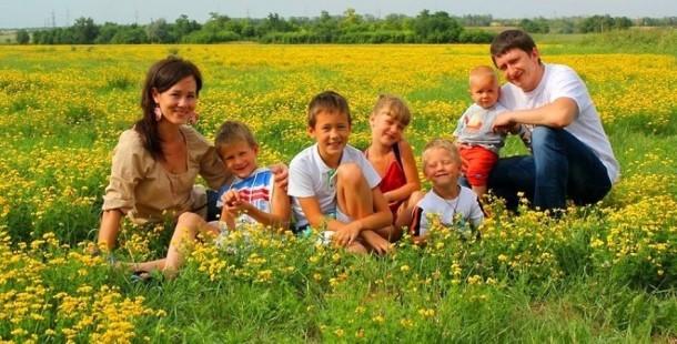 Многодетная семья в Ростовской области: пособия, льготы, земельные участки в 2021 году » Школа счастливого материнства