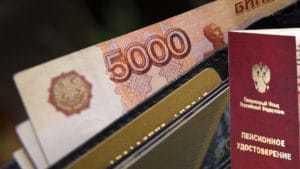 Пенсия в Курске и Курской области в 2021 году: размер выплат и доплаты, правила и порядок получения, особенности получения, адреса отделений ПФ РФ