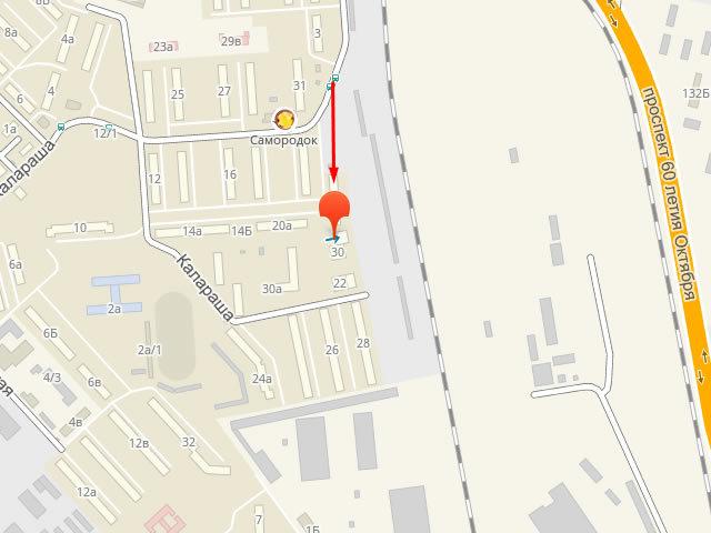 Социальные службы в Хабаровске ― адреса и телефоны 24 места (страница 1)