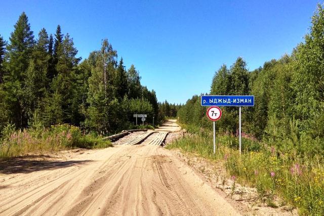 Согласование установки дорожных и информационных знаков / Дорожные знаки / Каталог / Альфа Магистраль