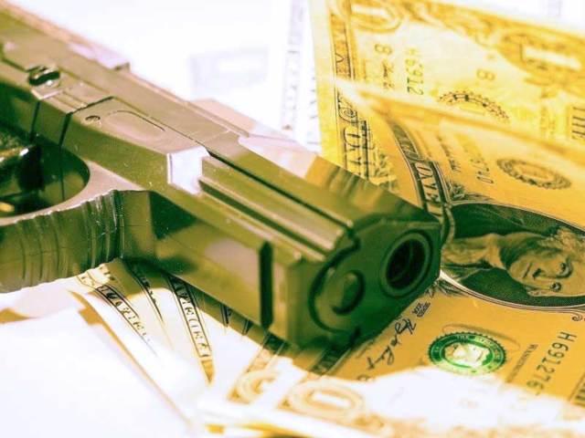 Кража аккумулятора - административная или уголовная ответственность