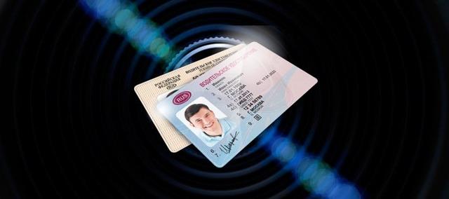 Замена прав по утере – какие документы нужны и как поменять водительское удостоверение в связи с утерей или кражей