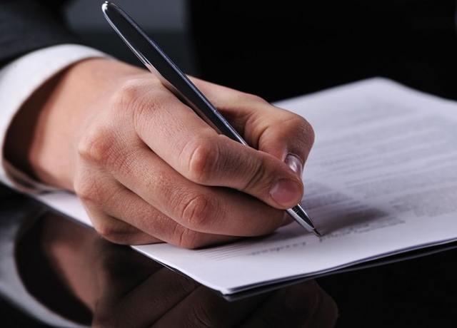 Жалоба в администрацию города: образец, как написать и куда подать