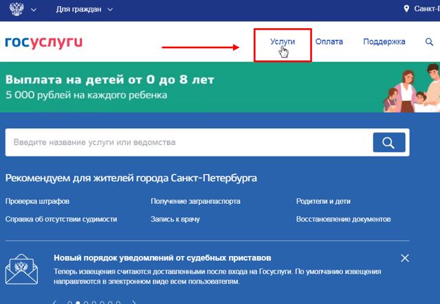Госуслуги ГИБДД Алтайский край: официальный сайт, телефоны, адреса, график и время работы